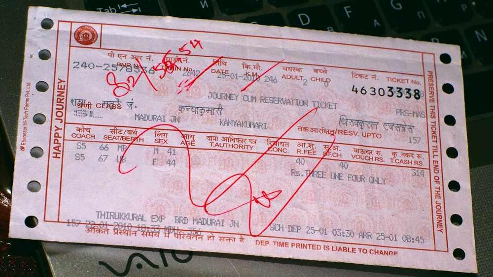 Купить билет на поезд по индии купить билет на поезд в спб из сочи